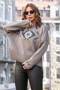 Легкий вязаный свитер оверсайз-54 размеры