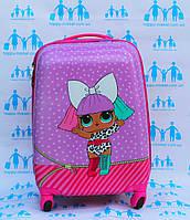 Чемодан ручная кладь детский дорожный Кукла Лол стандарт 48 см