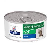 Hill's (Хиллс) Wet PD Feline r/d Weight Reduction - Консервированный корм-диета с курицей для кошек при ожирении