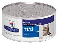 Hill's (Хиллс) Wet PD Feline m/d Diabetes/Weight Management - Консервированный корм-диета со свининой для кошек при заболевании сахарным диабетом, фото 1