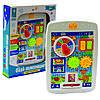 Детская музыкальная развивающая игрушка «Бизи-планшет» Бизиборд 24 мелодии (KI-7049)