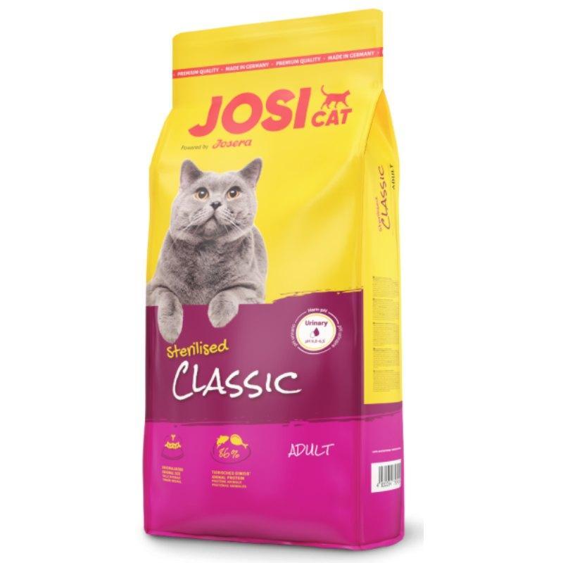 JosiCat (ЙозиКэт) by Josera Sterilised Classic - Сухой корм с нежным мясом домашней птицы для стерилизованных котов