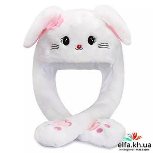 Шапка заяц со светящимися ушками которые двигаются, детская шапка, шапка зайца