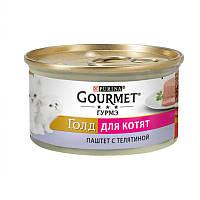 Gourmet Gold (Гурмэ Голд) - Консервированный корм Паштет с телятиной для котят