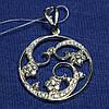 Круглый серебряный кулон с цирконием 3717-р