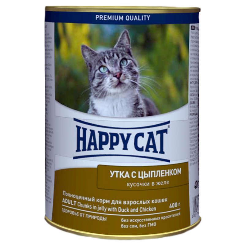 Happy Cat (Хэппи Кэт) Dose Ente & Huhn Gelee - Консервированный корм с уткой и цыпленком для котов, кусочки в желе
