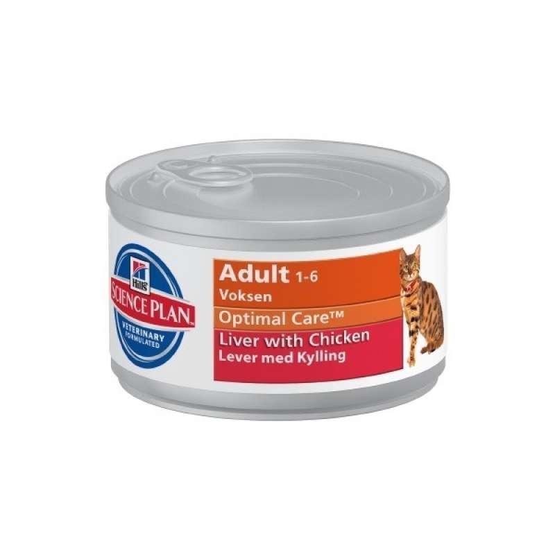 Hill's (Хиллс) SP Feline Adult Chicken - Консервы с курицей для взрослых кошек