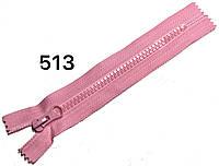 Молния Розовый №5 16см тракторная карманная
