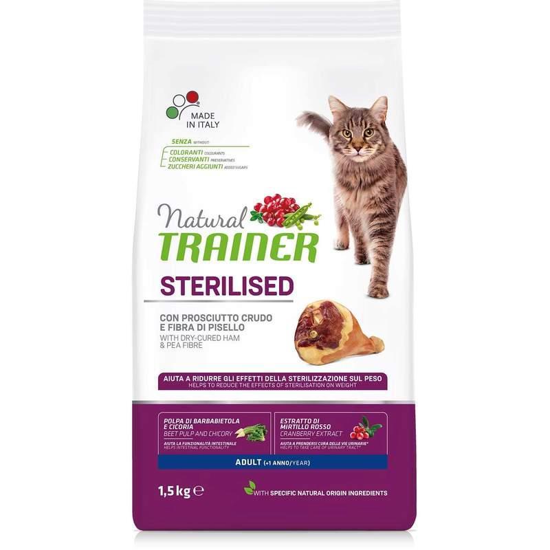 Trainer (Трейнер) Natural Super Premium Adult Sterilised with Dry-cured Ham - Сухой корм с сушеным копченым окороком для взрослых стерилизованных