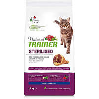 Trainer (Трейнер) Natural Super Premium Adult Sterilised with Dry-cured Ham - Сухой корм с сушеным копченым окороком для взрослых стерилизованных, фото 1