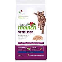 Trainer (Трейнер) Natural Super Premium Adult Sterilised with fresh White Meats - Сухой корм с белым мясом для взрослых стерилизованных котов, фото 1