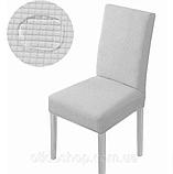 Универсальные натяжные стрейч чехлы накидки на стулья со спинкой водоотталкивающие повышенной плотности Черный, фото 6