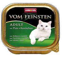 Animonda (Анимонда) Vom Feinsten Adult - Консервированный корм в виде паштета с индейкой и кроликом для взрослых кошек