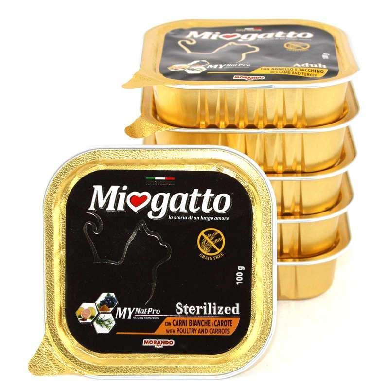 Morando (Морандо) Miogatto Sterilized Pultry and Carrots - Влажный корм с птицей и морковью для стерилизованных котов