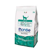 Monge (Монж) Hairball Rich in Chicken - Сухой корм с курицей для выведения комочков шерсти для кошек