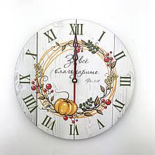 Декоративні годинники Ф 30см.