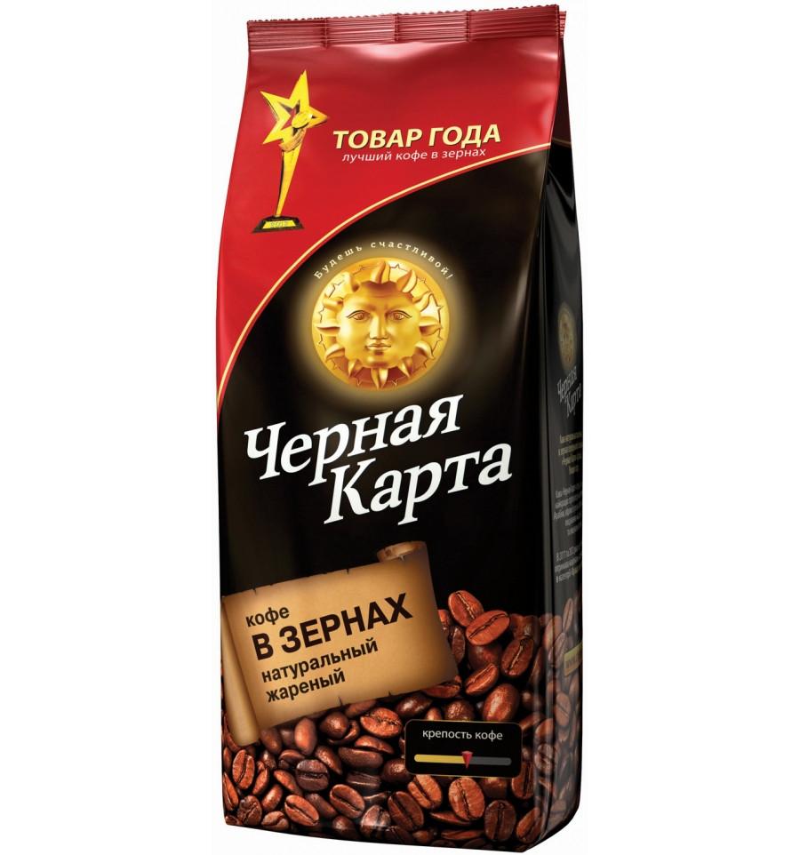Кофе в зернах Черная Карта 100г.
