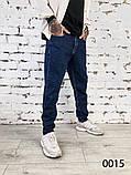 Мужские джинсы МОМ (мужские момы) синие 1-0015, фото 3