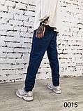 Мужские джинсы МОМ (мужские момы) синие 1-0015, фото 4