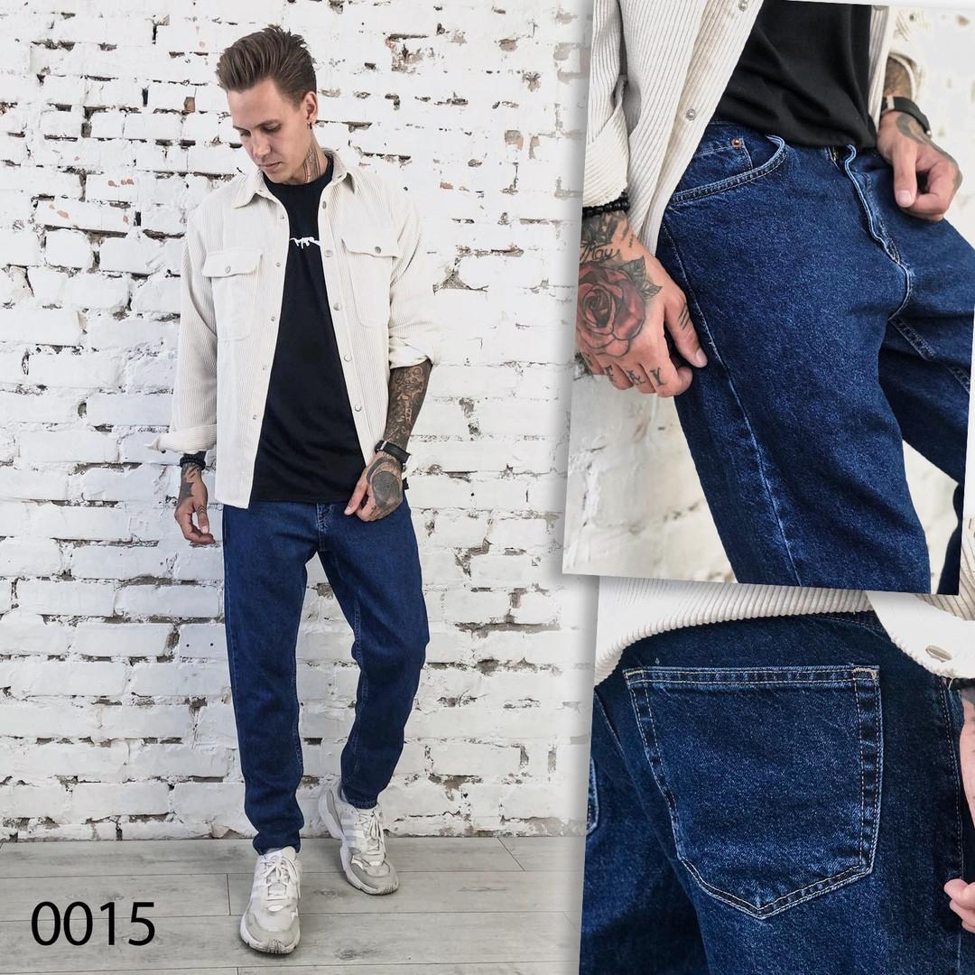 Мужские джинсы МОМ (мужские момы) синие 1-0015