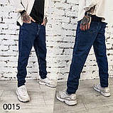 Мужские джинсы МОМ (мужские момы) синие 1-0015, фото 2