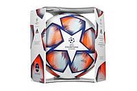 Футбольный мяч официальный Adidas Finale PRO OMB (5) FS0258