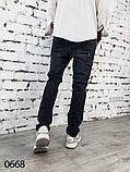 Мужские темно-серые джинсы 1-0668, фото 4