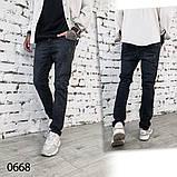 Мужские темно-серые джинсы 1-0668, фото 2