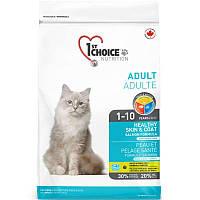 1st Choice (Фест Чойс) Salmon Indoor - Сухой корм с лососем для взрослых котов