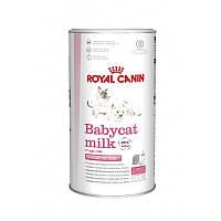 Royal Canin (Роял Канин) BABYCAT MILK - Заменитель молока для котят