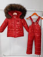 Зимовий костюм, фото 1