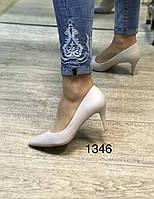 Туфли женские ,светлый беж,невысокий каблук, фото 1