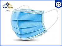Маски медицинские 50 шт. голубые одноразовые трехслойные защитные для лица на резинке с фиксатором