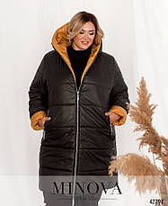 Стильна демісезонна подовжена куртка з капюшоном розміри:56-62, фото 2