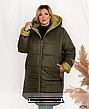 Стильна демісезонна подовжена куртка з капюшоном розміри:56-62, фото 3