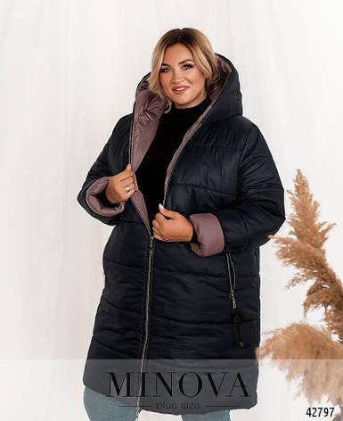 Стильная демисезонная удлиненная куртка с капюшоном размеры:56-66, фото 2