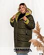 Стильна демісезонна подовжена куртка з капюшоном розміри:56-62, фото 5