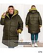 Стильна демісезонна подовжена куртка з капюшоном розміри:56-62, фото 6