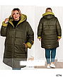 Стильная демисезонная удлиненная куртка с капюшоном размеры:56-66, фото 6