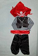 Карнавальный костюм Пират , Разбойник