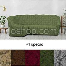 Еврочехол на угловой диван и кресло натяжные чехлы Много цветов жаккардовые без оборки Зеленый