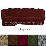 Еврочехол на угловой диван и кресло натяжные чехлы Много цветов жаккардовые без оборки Зеленый, фото 4