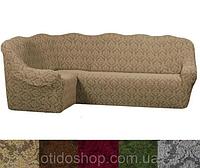 Чехол на угловой диван и 1 кресло жаккардовый без юбки без оборки Турция Бежевый Evibu