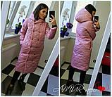 Куртка жіноча осінь-зима 42-44 44-46 48-50 52-54, фото 7