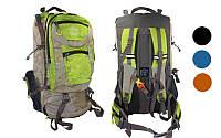 Рюкзак туристический V-45л бескаркасный GA-61106 COLOR LIFE (PL, NY, р-р 58х32х25см, цвета в ассорт)