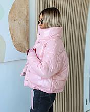 Куртка жіноча осінь - зима