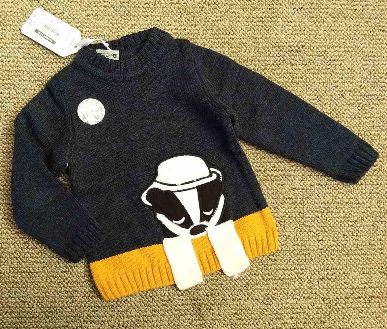 Пуловер в'язаний для хлопчика
