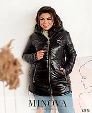 Куртка женская приталенная короткая демисезонная, фото 3
