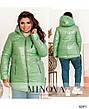 Куртка женская приталенная короткая демисезонная, фото 4
