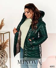 Куртка женская приталенная короткая демисезонная, фото 2